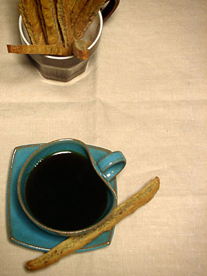 うちカフェ|パライソdeカフェのモカマタリNo9