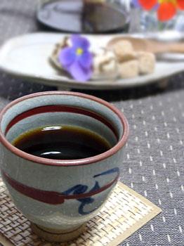コーヒー豆お取り寄せ感想レビュー