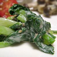 有機栽培小松菜の白ゴマドレッシング和え