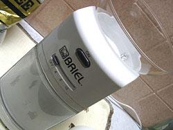 Briel コーヒーグラインダー(MEC-5009J)